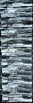 Сланец серый (211)